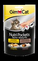تصویر غذای تشویقی مغزدار با Gimcat مدل Chrispy Bits