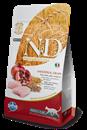 تصویر غذای خشک N&D مخصوص گربه بالغ حاوی مرغ و انار - 300 گرم