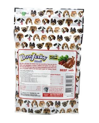 تصویر غذای تشویقی سگ Rena مدل BowJerky با طعم گوشت گاو - 250 گرمی