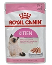 تصویر پوچ Royal Canin مدل KITTEN loaf مخصوص بچه گربه - 85 گرمی