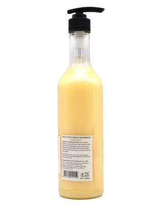 تصویر شامپو ضد باکتری مخصوص گربه Endi تهیه شده از شیر و لیمو - 500 میلی لیتر
