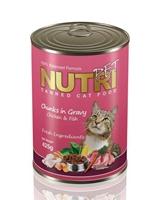 تصویر کنسرو گربه NutriPet با طعم مرغ و ماهی - 425 گرم