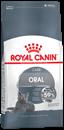 تصویر غذای خشک Royal canin گربه محافظ دهان و دندان - 3.5 کیلوگرم
