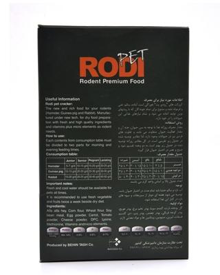 تصویر کروکت مخصوص جوندگان RoodiPet بسته 200 گرمی