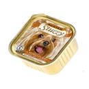 تصویر خورا کاسه ای stuzzy با طعم گوشت برره و برنج مخصوص سگ - 150 گرم