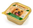 تصویر خورا کاسه ای stuzzy با طعم مرغ مخصوص سگ - 150 گرم