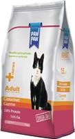 تصویر غذای خشک Paw Paw مخصوص گربه بالغ با طعم میکس - 1.5 کیلوگرمی