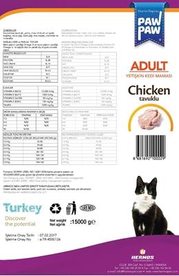 تصویر غذای خشک Paw Paw مخصوص گربه بالغ با طعم مرغ - 15کیلوگرم