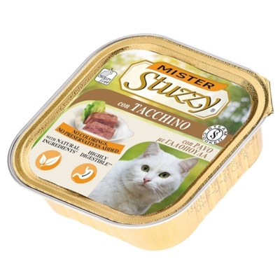 تصویر خورا کاسه ای stuzzy با طعم گوشت بوقلمون مخصوص گربه - 100 گرم