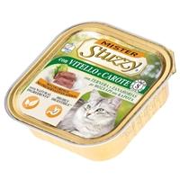 تصویر خوراک کاسه ای stuzzy با طعم گوشت گوساله مخصوص گربه - 100 گرم