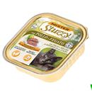 تصویر خورا کاسه ای stuzzy با طعم مرغ و جیگر مخصوص گربه - 100 گرم