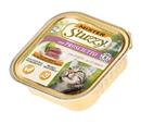 تصویر خوراک کاسه ای stuzzy با طعم ژامبون مخصوص گربه - 100 گرم