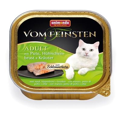تصویر ووم Feinsten مخصوص گربه بالغ Animonda حاوی گوشت بوقلمون،سینه مرغ و سبزیجات-100 گرم