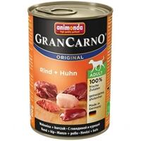 کنسرو گرن کارنو با طعم گوشت گوساله و مرغ 400 گرم