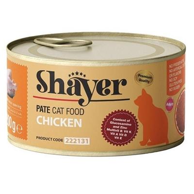 تصویر کنسرو Shayer مخصوص گربه تهیه شده از گوشت مرغ - 200 گرم
