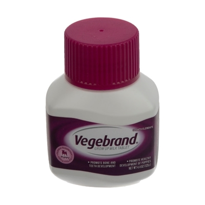 تصویر مولتی ویتامین و مکمل رشد VegeBrand - گرم125