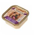 تصویر خورا کاسه ای stuzzy با طعم سیرابی مخصوص سگ بالغ - 150 گرم