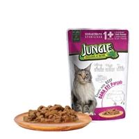 تصویر پوچ گربه عقیم شده Jungle با طعم گوشت گوساله - 100گرم