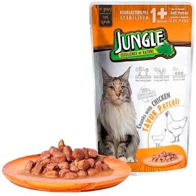 تصویر پوچ گربه عقیم شده Jungle با طعم مرغ - 100 گرم