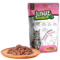 تصویر poch مخصوص kitten باطعم مرغ  - 100 گرم