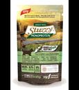 تصویر پوچ  Stuzzyمخصوص سگ تهیه شده از بوقلمون  - 150 گرم