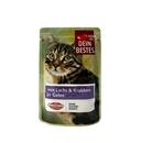 تصویر پوچ گربه Dein bestes ماهی و خرچنگ در ژله-100 گرم