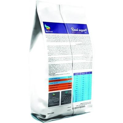 تصویر غذای خشک مفید مدل Renal مناسب برای گربه های بالغ با مشکلات کلیوی - ۲ کیلوگرم