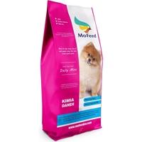 تصویر غذای خشک مفید مخصوص سگ های باغ نژاد کوچک - ۲ کیلوگم
