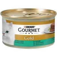 تصویر کنسرو مخصوص گربه بالغ Gourmet Gold تهیه شده از گوشت خرگوش وجگر-85 گرم