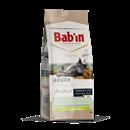 تصویر غذا خشک گربه Babin مدل  Urinary Care برای جلوگیری از مشکلات مجاری ادراری و سنگ کلیه - 3 کیلوگرم