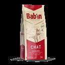 تصویر غذای خشک BaBin تهیه شده از گوشت اردک - 3کیلوگرم