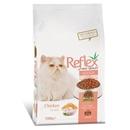تصویر غذا خشک Reflex مخصوص بچه گربه تهیه شده از مرغ -1.5 کیلوگرم