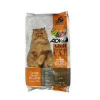 تصویر غذای خشک Adi Cat مخصوص گربه پرشین بالغ - 2 کیلوگرم