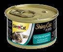 تصویر کنسرو مخصوص گربه Gimcat مدل Shiny Cat تهیه شده از میگو و گوشت مرغ - 70 گرم