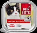 تصویر ووم Dein bestes مخصوص گربه تهیه شده از گوشت گاو - 100گرم