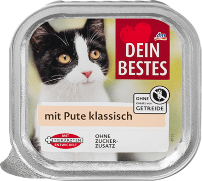 تصویر ووم Dein bestes مخصوص گربه تهیه شده از گوشت گوساله ومرغ-100گرم