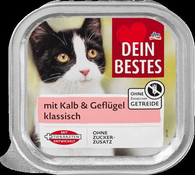 تصویر ووم Dein bestesمخصوص گربه تهیه شده ازگوشت گوساله و مرغ - 100 گرم