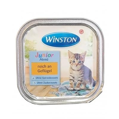 تصویر ووم Winstonمخصوص بچه گربه تهیه شده از مرغ-100گرم
