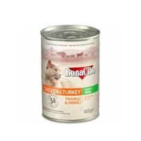 تصویر کنسرو مخصوص گربه مدلChunky in jellyتهیه شده از مرغ و بوقلمون-400گرم