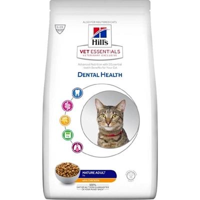 تصویر غذای خشک Hills مدل Dental health مخصوص گربه تشکیل شده از مرغ - 1.5 کیلوگرم