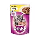 تصویر پوچ Whiskas تهیه شده ازطیور مخصوص  بچه گربه -100گرم