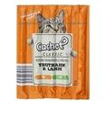 تصویر تشویقی مدادی Cachet مناسب برای گربه تهیه شده از گوشت شکار - 50گرم