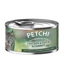 تصویر کنسرو پته Petchi تهیه شده از مرغ اردک هویج مخصوص گربه بالغ - 120گرم