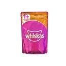 تصویر پوچ whiskas مخصوص گربه تهیه شده از گوشت بوقلمون در سس - 100 گرم