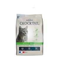 تصویر غذا خشك Flatazor مخصوص گربه بالغ تهیه شده از گوشت مرغ و سبزيجات - 10 کیلوگرم
