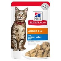 تصویر پوچ Hills مخصوص گربه بالغ تهيه شده از گوشت ماهی های اقيانوسی - 85 گرم